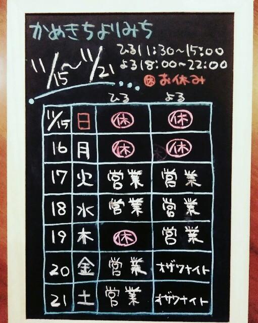 f:id:kamekichisyouten222:20201114230835j:image