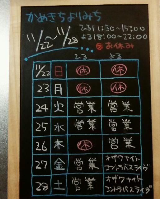 f:id:kamekichisyouten222:20201121185931j:image
