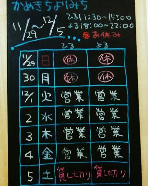 f:id:kamekichisyouten222:20201128220223j:image