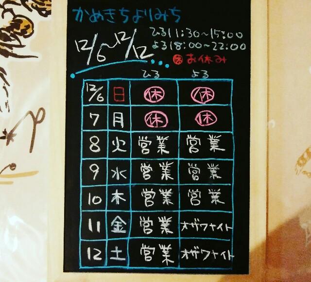 f:id:kamekichisyouten222:20201206224116j:image