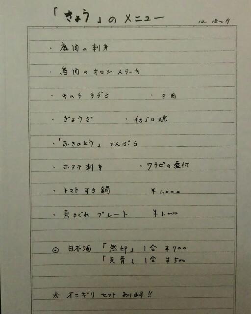 f:id:kamekichisyouten222:20201218170123j:image