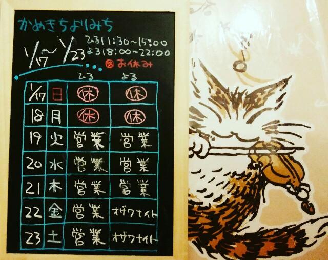 f:id:kamekichisyouten222:20210116180402j:image