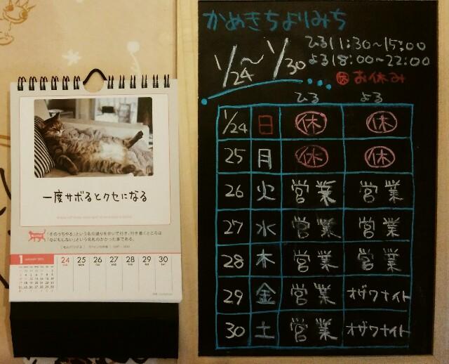 f:id:kamekichisyouten222:20210123181717j:image