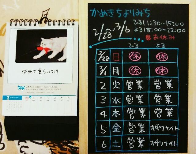 f:id:kamekichisyouten222:20210302121429j:image