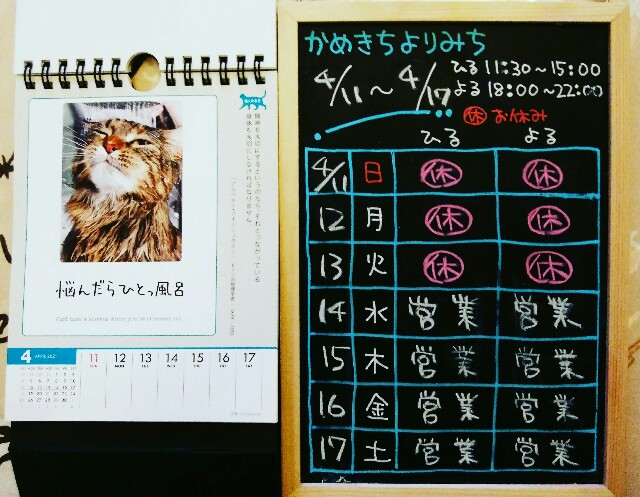 f:id:kamekichisyouten222:20210410172115j:image