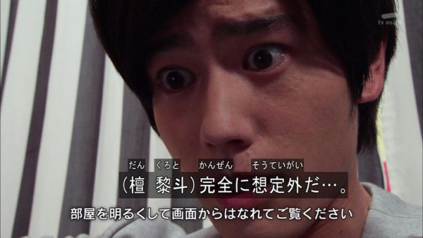 f:id:kamekiti1122:20171023214112j:plain