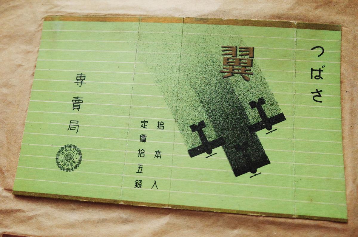 f:id:kameko0_0:20201025112951j:plain