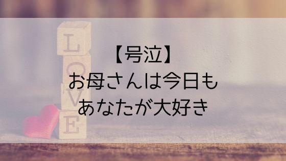 f:id:kamekodiary:20201206172508j:plain