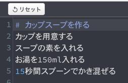 f:id:kamekokamekame:20171220090047p:plain:w300