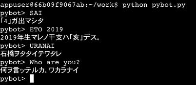 いちばんやさしいPythonの教科書PyQコラボ問題画面1
