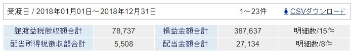f:id:kamemaru111:20190305230419j:plain