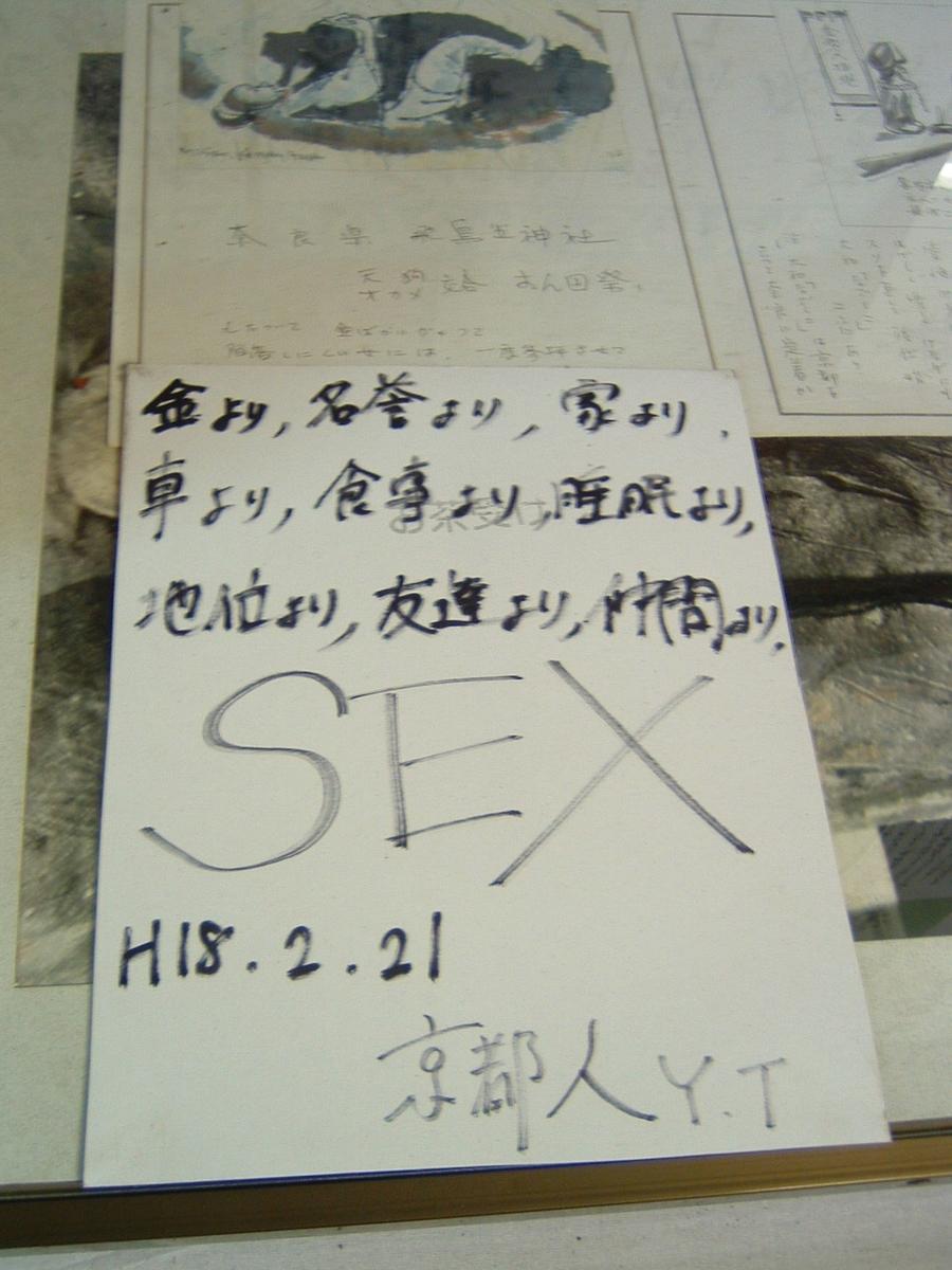 f:id:kamemochi:20210828115048j:plain