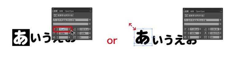 f:id:kamemoto_kie:20150323130336j:plain