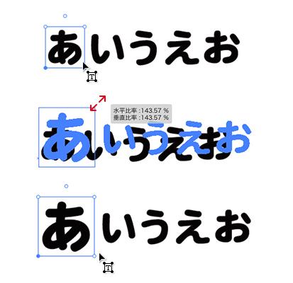 f:id:kamemoto_kie:20150323131300j:plain