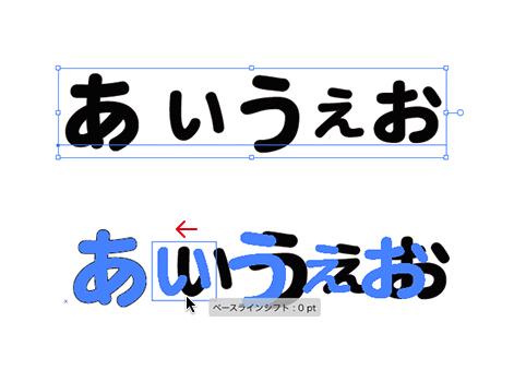 f:id:kamemoto_kie:20150323131827j:plain