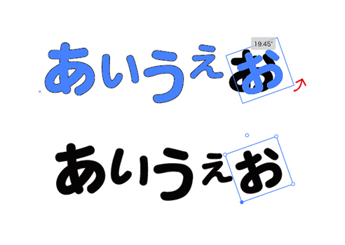 f:id:kamemoto_kie:20150323132139j:plain