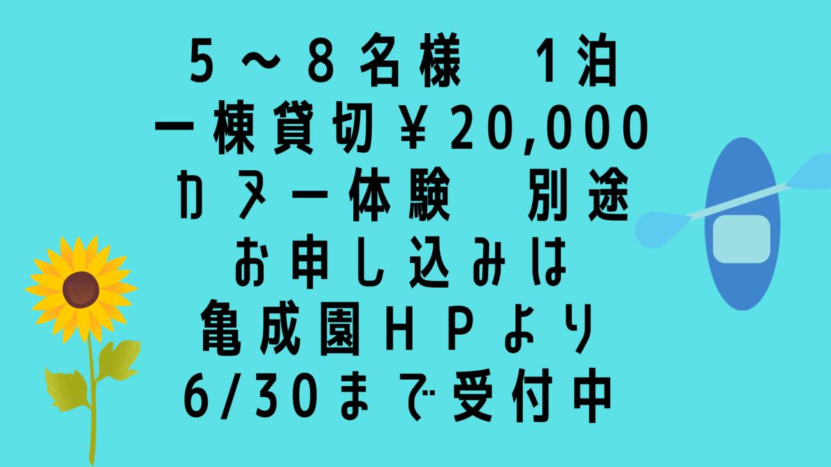 f:id:kamenarien:20210521120356p:plain