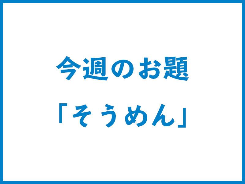 ステマ うし 松 [B! ステマ]