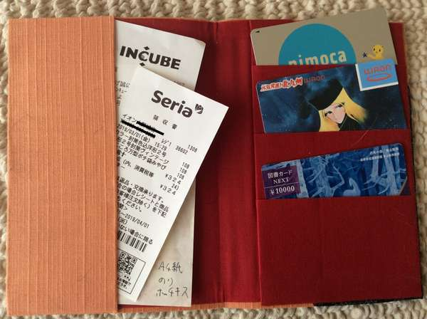 右にICカードが3枚、左にレシートとメモが挟んであるカードケース