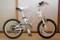 [自転車][LOUIS GARNEAU LGS-J12 2007][内装三段][インター3][14インチ化]