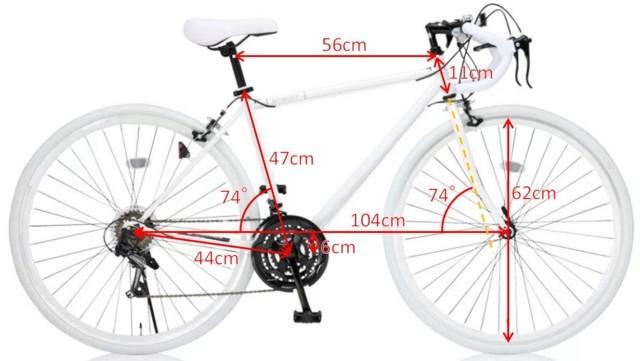 [自転車][ロードバイク][Grandir Sensitive]