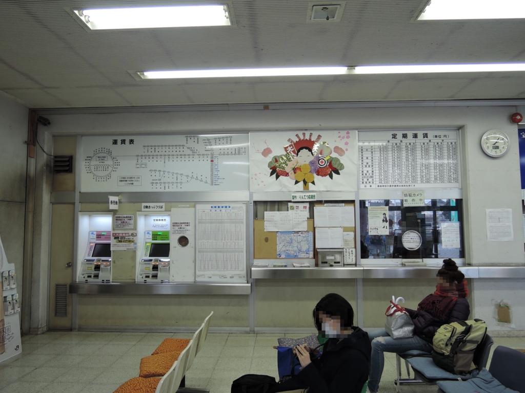 f:id:kamenoiwa:20170124211937j:plain