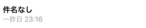 f:id:kamenutsu:20190217191934j:plain