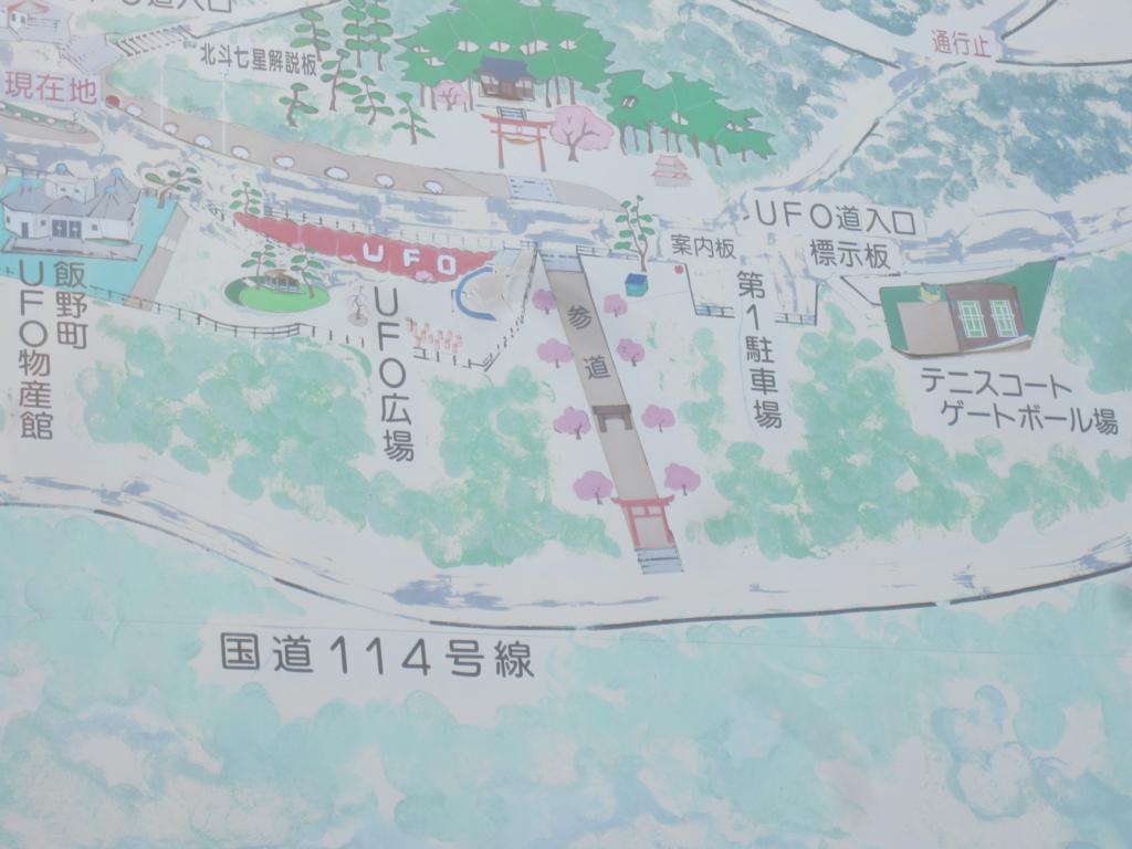 f:id:kameroku-hitoshi:20160913232315j:plain