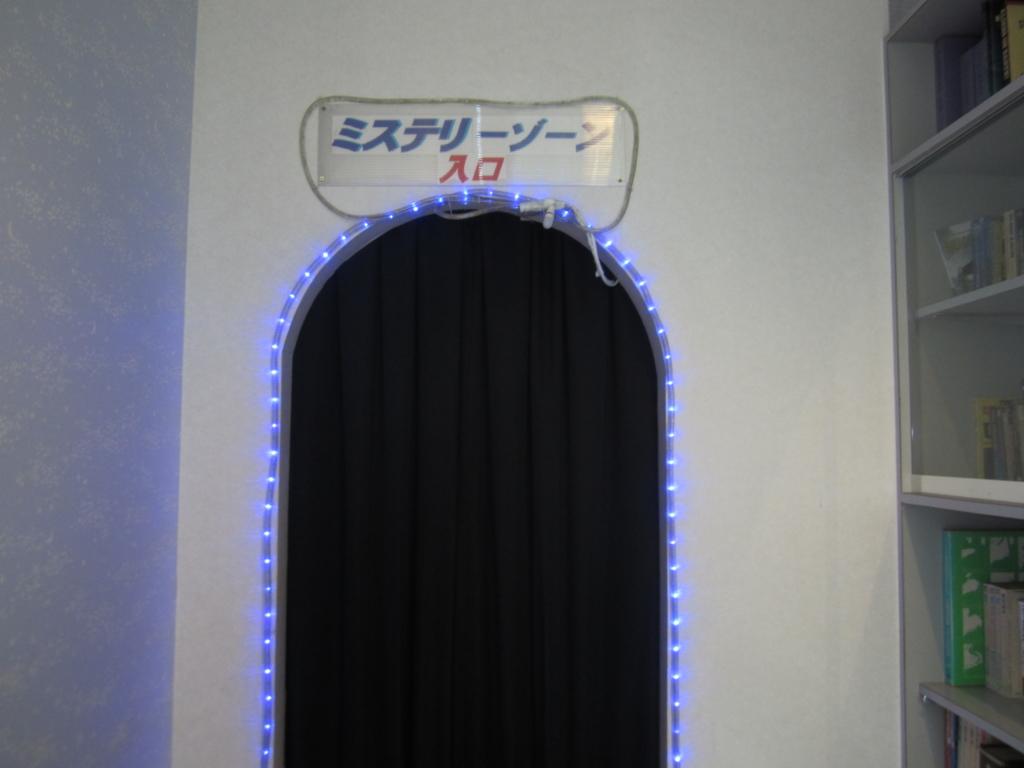 f:id:kameroku-hitoshi:20160913232550j:plain