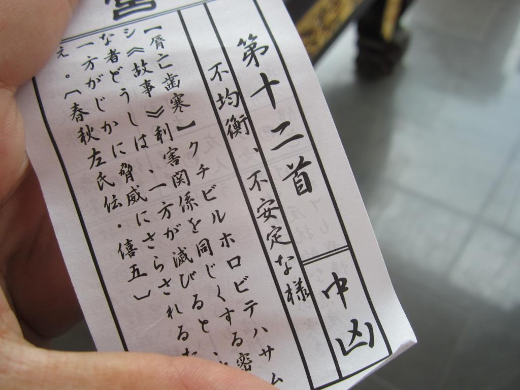 f:id:kameroku-hitoshi:20160930022318j:plain