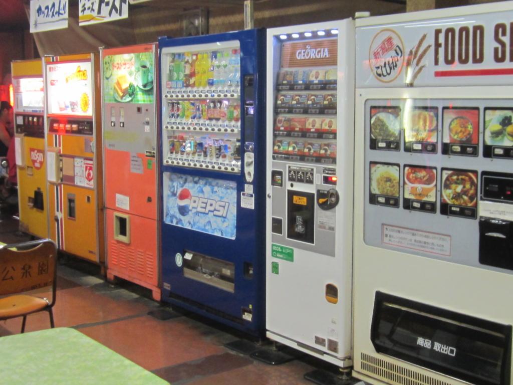 f:id:kameroku-hitoshi:20161017084830j:plain