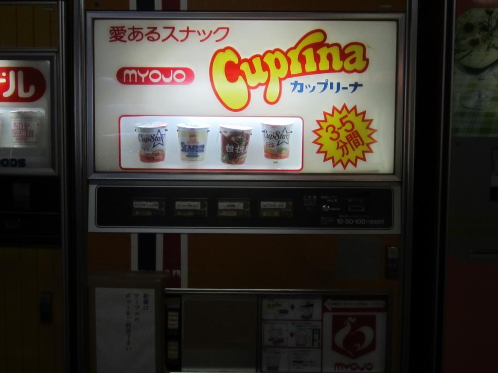 f:id:kameroku-hitoshi:20161017085936j:plain
