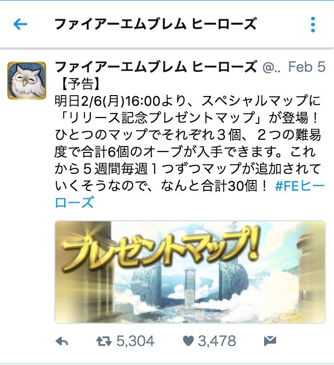 f:id:kamesensei:20170206163822p:plain
