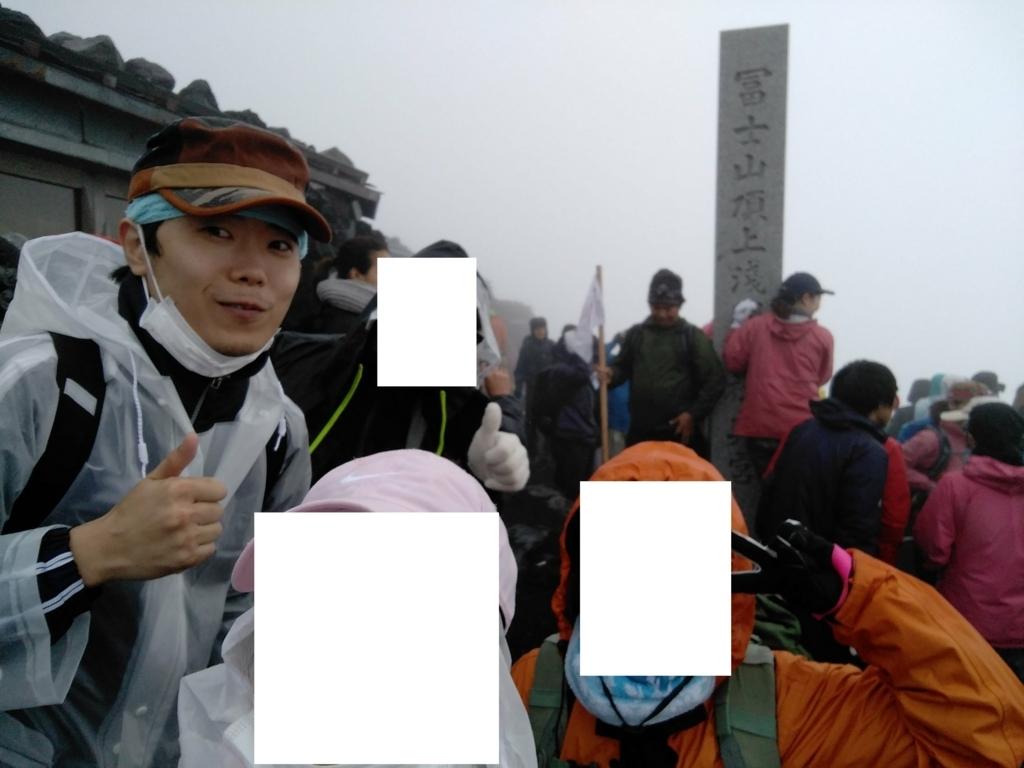 f:id:kameshimehs-syoki:20170826100213j:plain