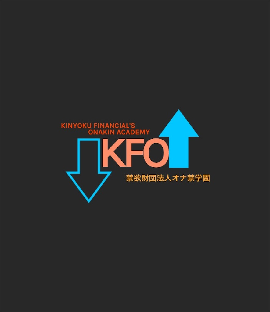 f:id:kametarotatsuoka:20210113211832j:image