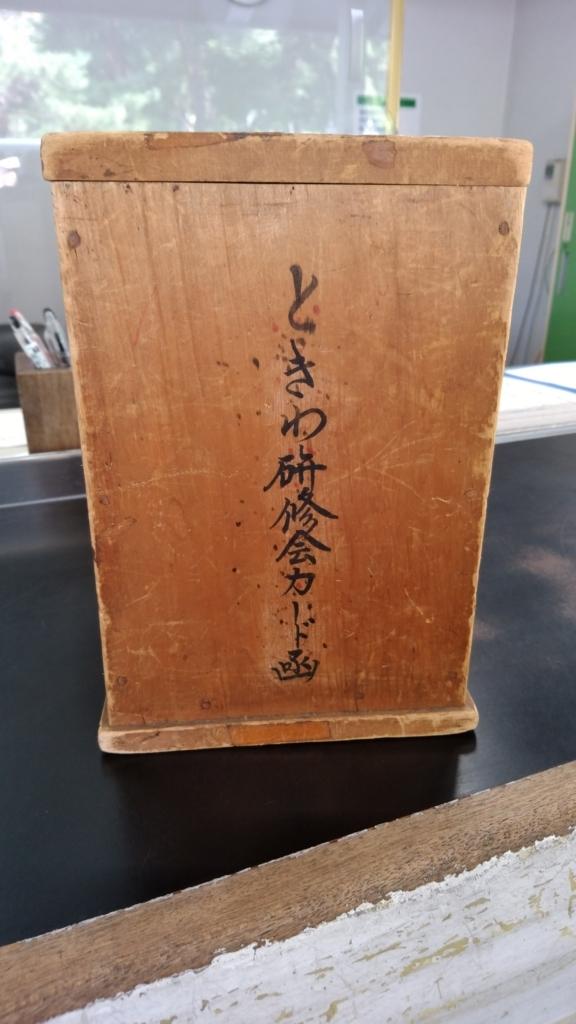 f:id:kameusakiji:20180730013321j:plain
