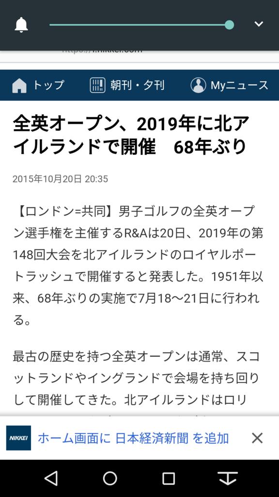 f:id:kameusakiji:20180824000858p:plain