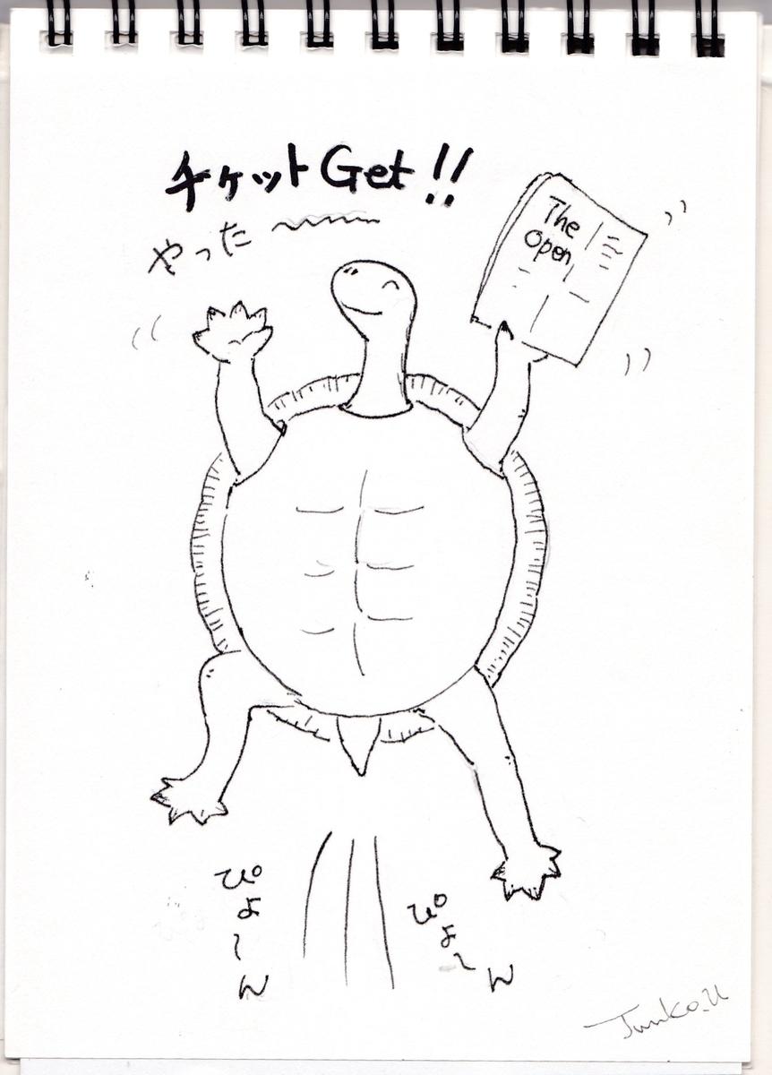 f:id:kameusakiji:20190623202720j:plain