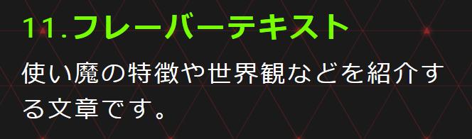 f:id:kameya_takefumi:20170720173407p:plain