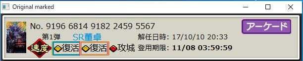 f:id:kameya_takefumi:20171017164552p:plain