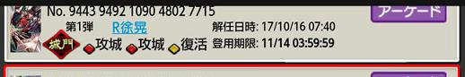 f:id:kameya_takefumi:20171101140057p:plain