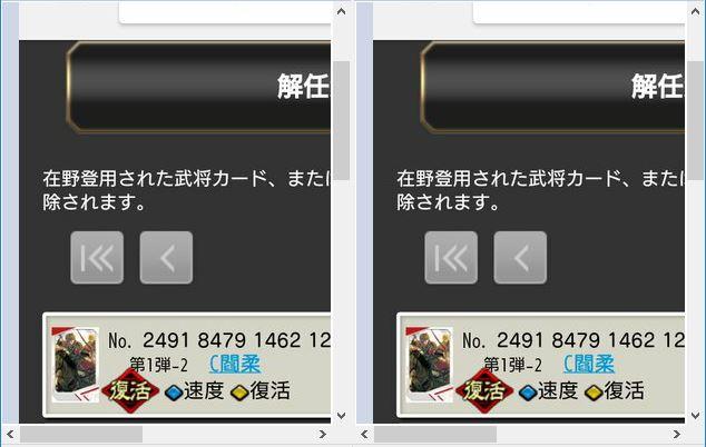 f:id:kameya_takefumi:20171116151746j:plain