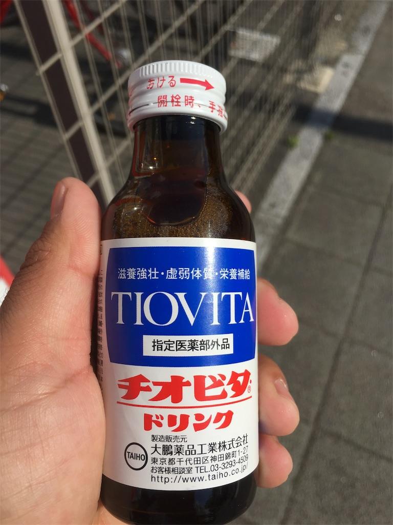 f:id:kameyakasu:20170504145829j:image