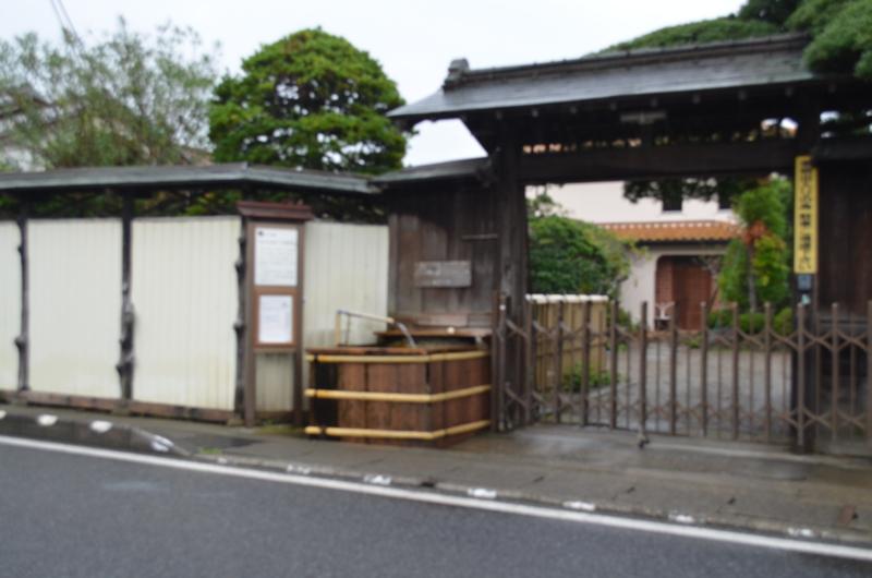 f:id:kameyamasanso:20111106081506j:image