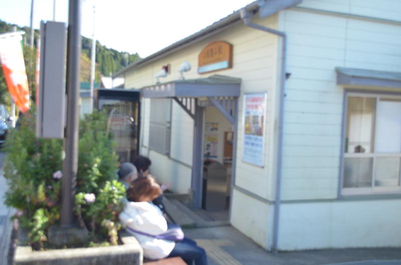 f:id:kameyamasanso:20121125132224j:image