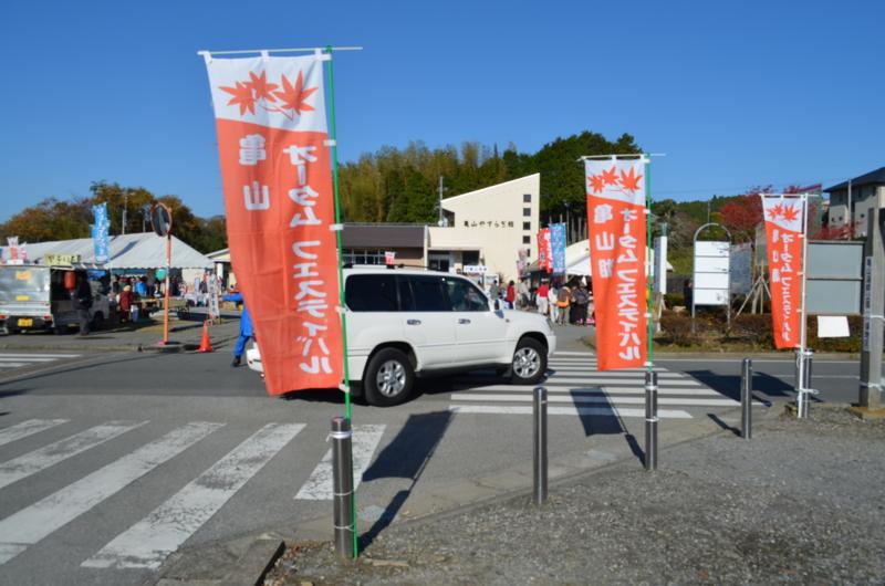 f:id:kameyamasanso:20121125132715j:image