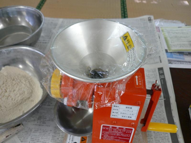 f:id:kameyamasanso:20130728125152j:image