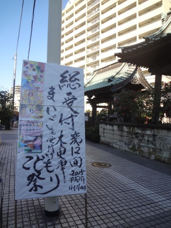 f:id:kameyamasanso:20151121212424j:image