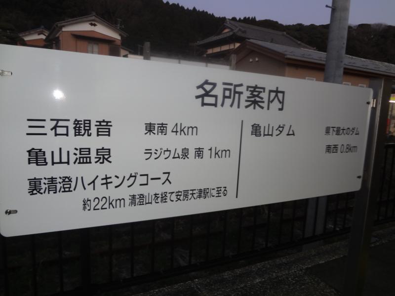 f:id:kameyamasanso:20160120051231j:image