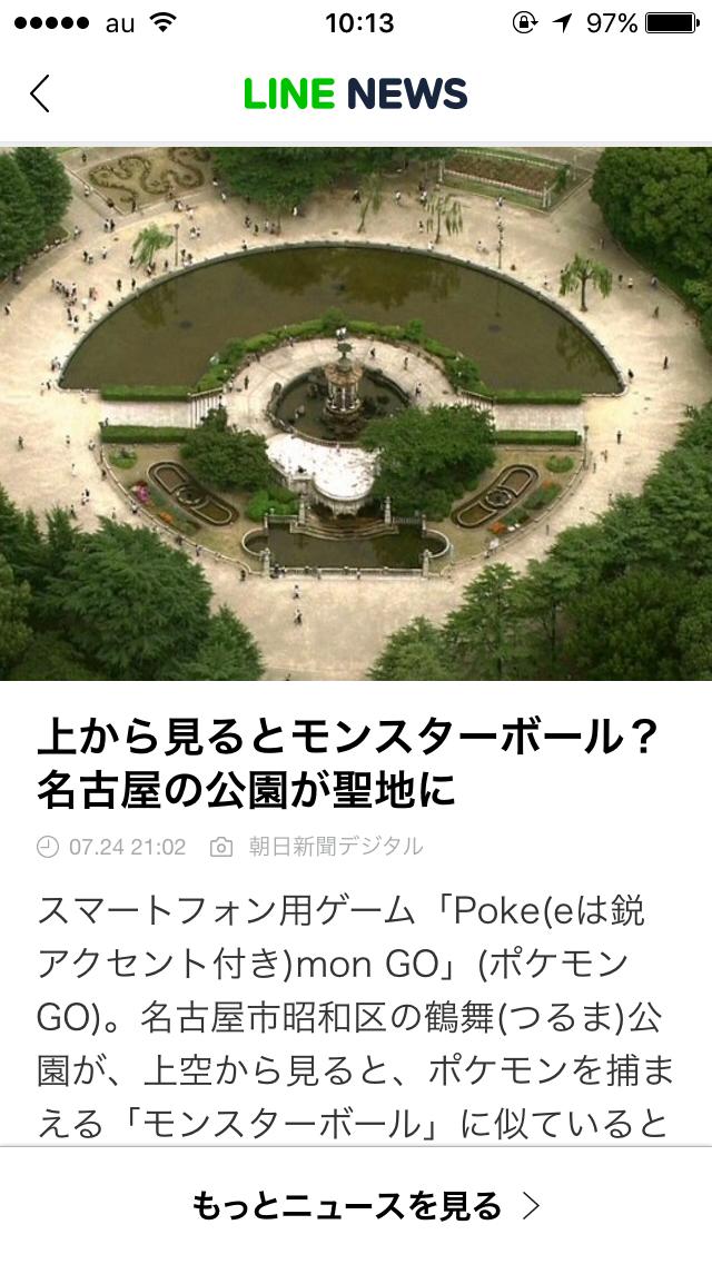 f:id:kameyamatomomi:20160725101427p:image